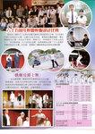 20161001-PTA_newsletter-005