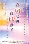 20070318-PTA_eqtalk_poster