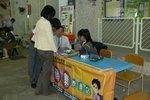 20111029-schooltour_06-02
