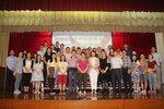 20170908-PTA_Teachers_Day-004