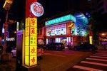 20170702_20170706-Taipei_Exchange_02-002