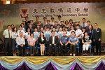 20170927-EDB_MrKevinYeung_visit_CMYSS-045