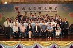 20170927-EDB_MrKevinYeung_visit_CMYSS-046