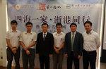 20170927-NHA_Zhejiang_visit_HK_Exchange-004