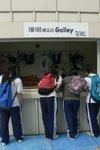 20111111-hoihawan_16-03