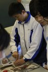 20111125-sciencetour_02-08