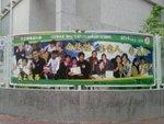 20110725-volunteer-06