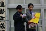 20120103-giveblood_01-01