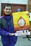 20120103-giveblood_01-08