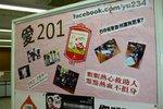 20120106-giveblood-07