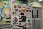 20120106-giveblood-09
