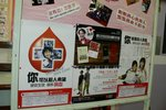 20120106-giveblood-11