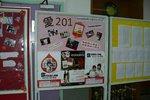 20120106-giveblood-12