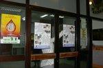 20120106-artsshow_01-01