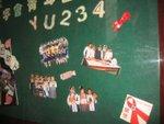 20120312-yu234board-04