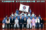 20111104-yu234photos-02