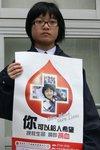 20120117-giveblood-03
