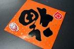 20120127-cnygiveblood-04