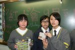 20120118-yu234birthday_03-07