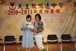 20110715-yu234awards-10