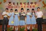 20110715-yu234awards-11