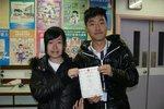 20120209-certificate