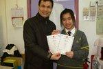 20120216-certificate-08