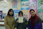 20120220-certificate-02