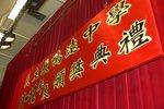 20120301-awards_01-02
