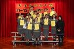 20120301-awards_05-08