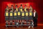 20120301-awards_06-02