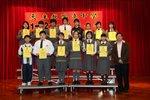 20120301-awards_06-03