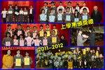 20120301-awards_07-13