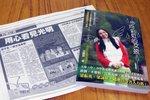20120328-mingyan_04-15