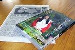 20120328-mingyan_04-16