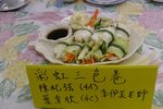 20120417-healthycooking-02-08
