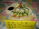20120417-healthycooking-02-09
