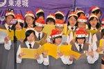 20111221-epc_xmas_03-15