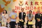 20120525-graduation-02-12