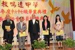 20120525-graduation-02-13