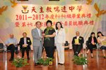 20120525-graduation-04-03