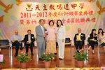 20120525-graduation-04-04