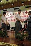 20120525-graduation-05-02