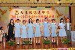 20120525-graduation-05-14