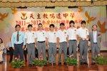 20120525-graduation-05-18