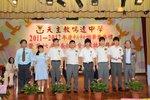 20120525-graduation-05-20