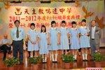 20120525-graduation-05-23