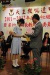 20120525-graduation-05-24
