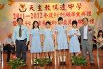20120525-graduation-05-25
