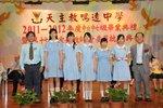 20120525-graduation-05-27